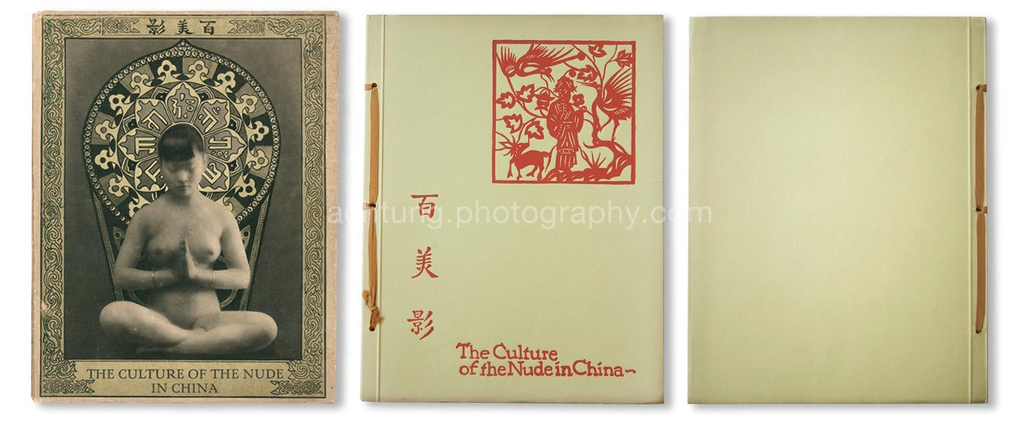Heinz von Perckhammer, The culture of the nude in China (Edle Nacktheit in China, Eigenbroedler Verlag, 1928, Dust jacket, book cover ,front and back