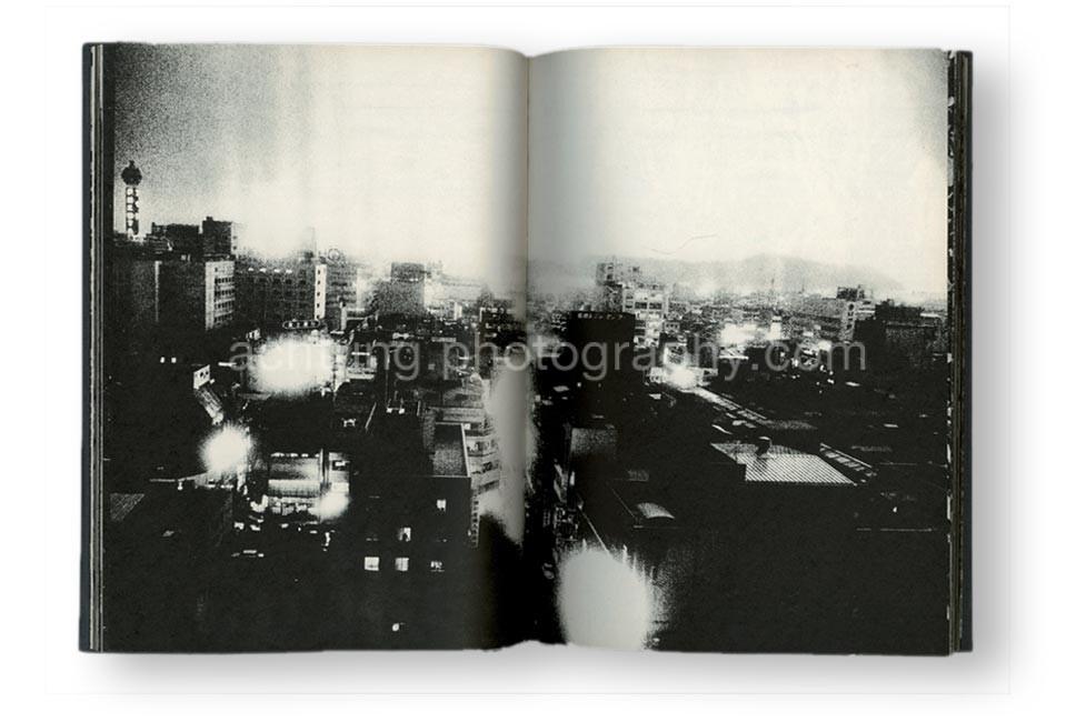 Hiroshima-Hiroshima-Hirou-shima-Japan-student-photography-association-planning-comittee-Hiroshima-day-1972-P04