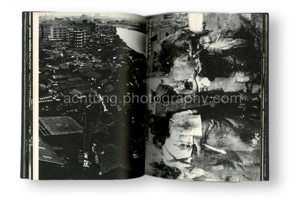 Hiroshima-Hiroshima-Hirou-shima-Japan-student-photography-association-planning-comittee-Hiroshima-day-1972-P05