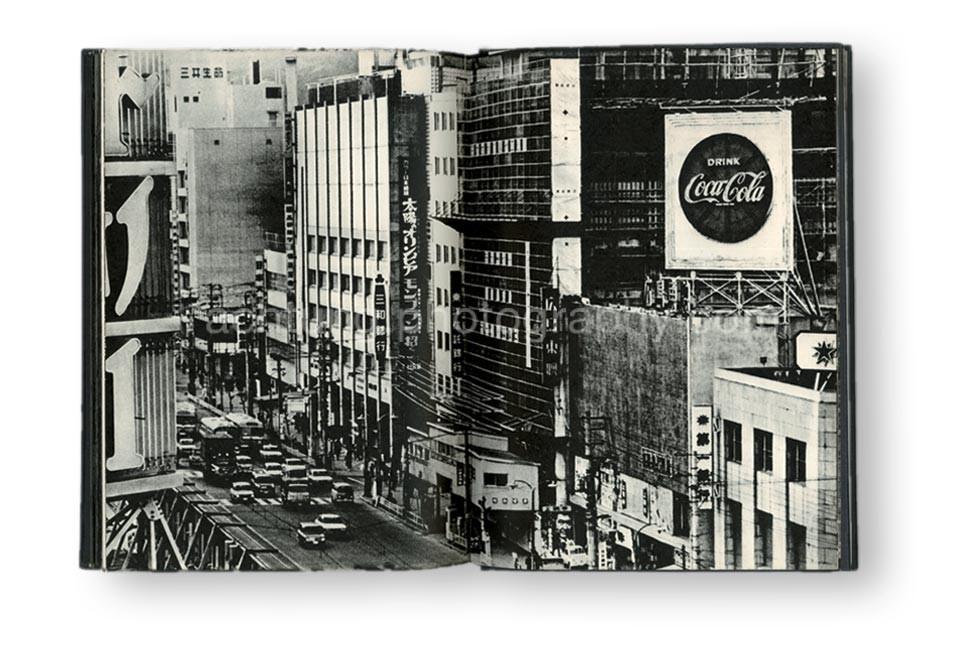 Hiroshima-Hiroshima-Hirou-shima-Japan-student-photography-association-planning-comittee-Hiroshima-day-1972-P08