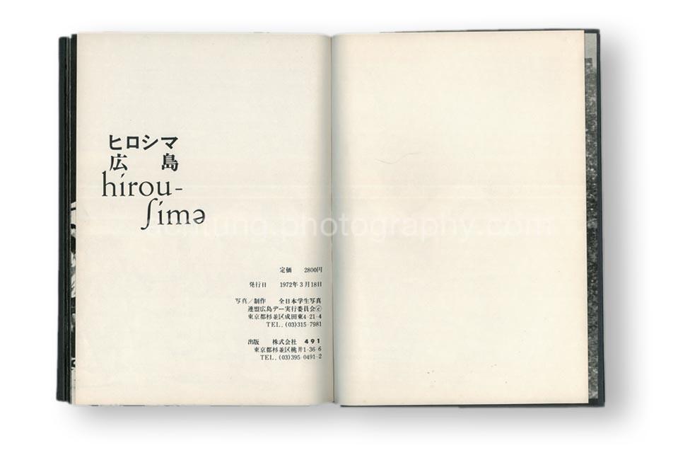 Hiroshima-Hiroshima-Hirou-shima-Japan-student-photography-association-planning-comittee-Hiroshima-day-1972-P09