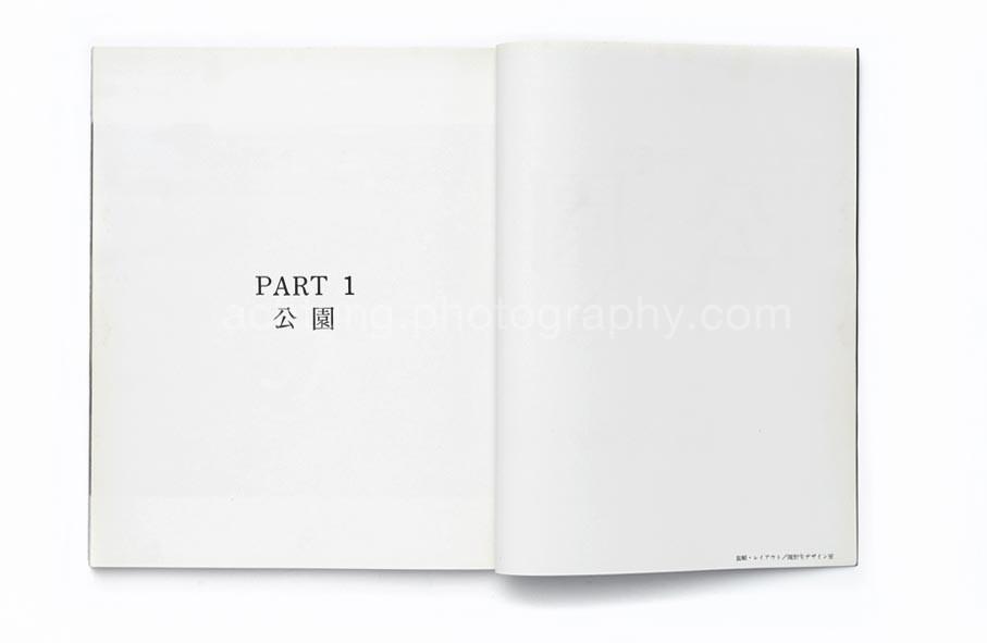 Kohei_Yoshiyuki_Document_Kouen_Document_Park_P01