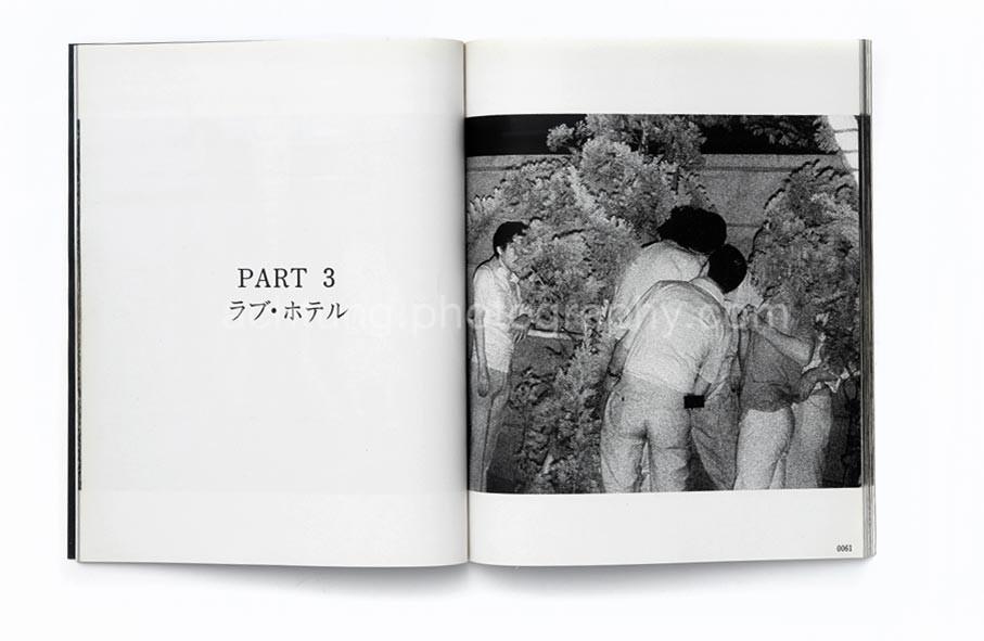 Kohei_Yoshiyuki_Document_Kouen_Document_Park_P08
