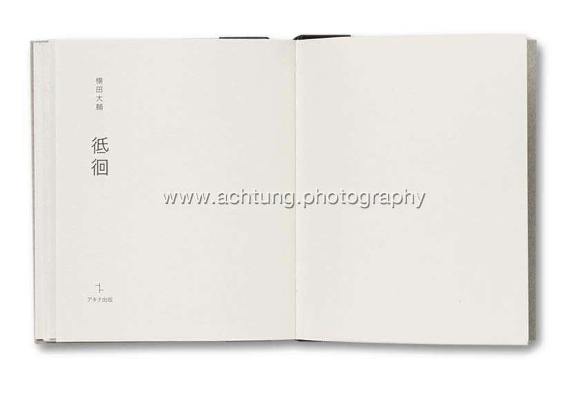 Daisuke_Yokota_Linger_(Teikai)_Collectors_Edition_00