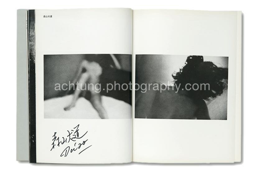 Photography by Daido Moriyama with his signature