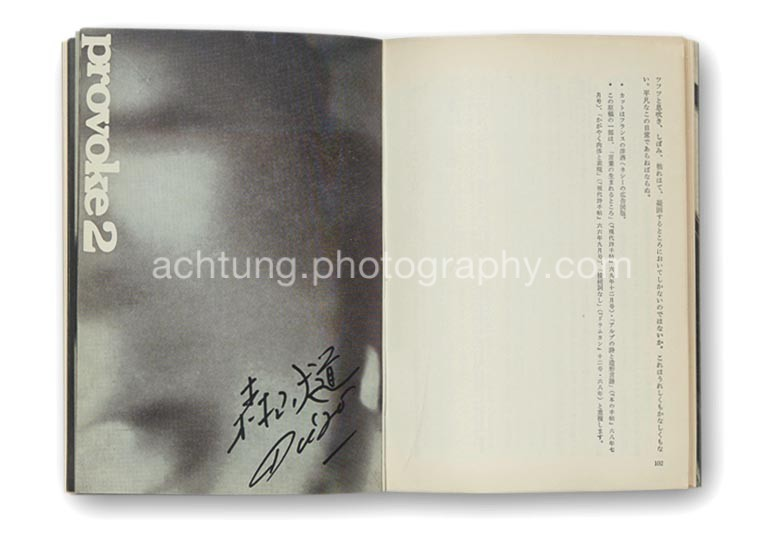 Signed by Daido Moriyama