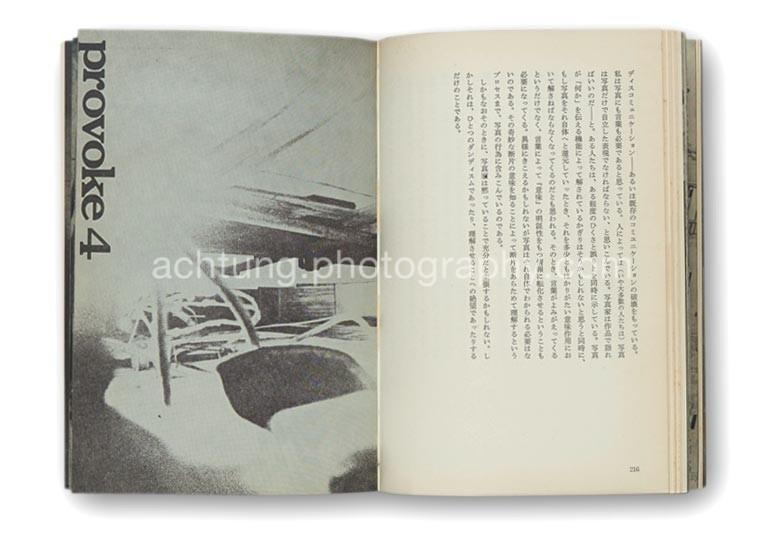 Provoke_4&5_Daido_Moriyama,_Takanashi_Nakahira,_Taki_04