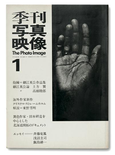 The_Photo-Image_1969