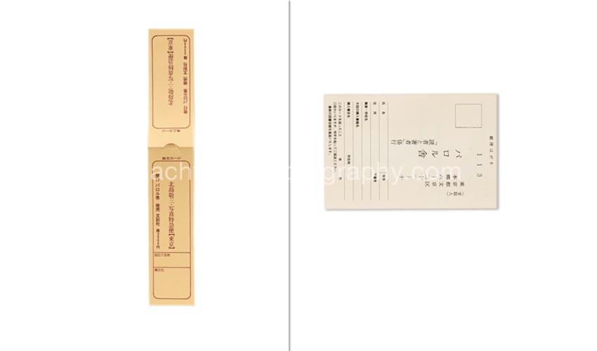 Order slip and publishers postcard