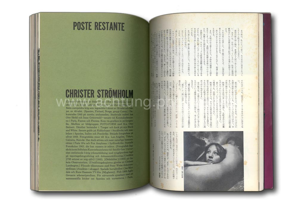 christer_stromholm_poste_restante_the_photo_image_magazine_1969_01